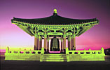 thumbnail of Korean Bell